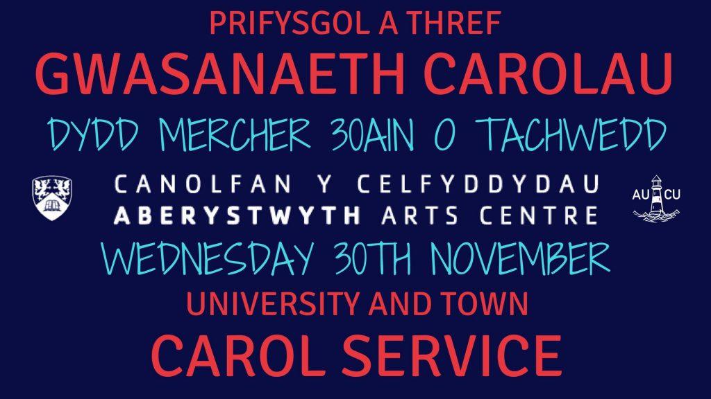 university-carol-service