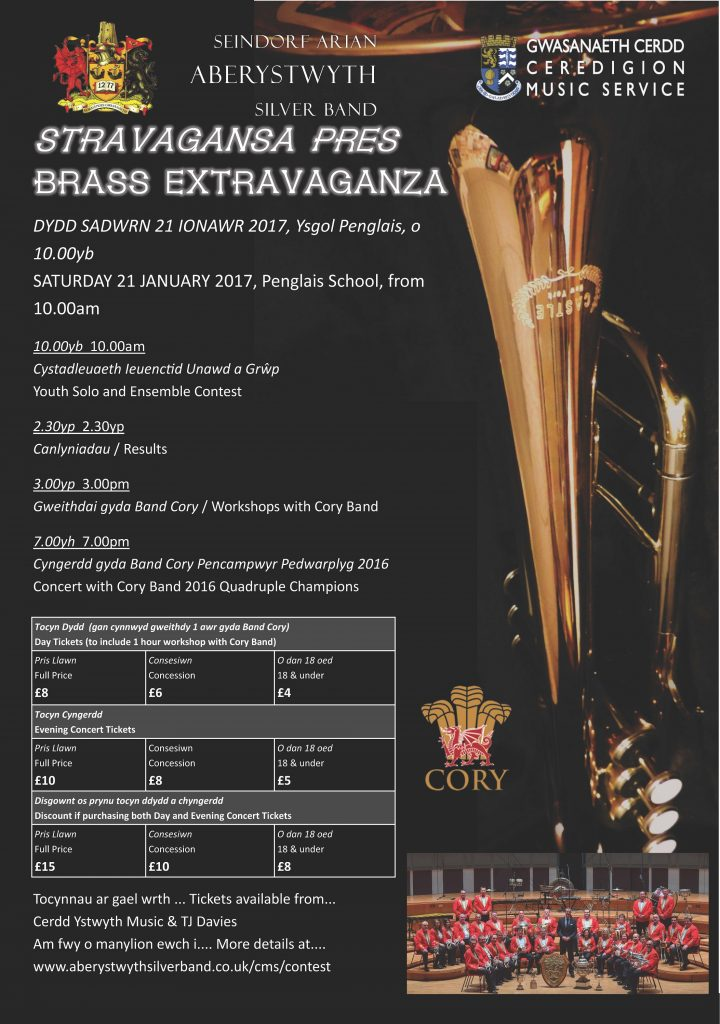brass-extravaganza-poster-small